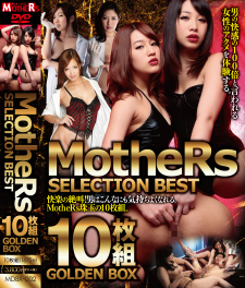 MotheRs SELECTION BEST 10枚組 GOLDEN BOX (MDBX-002)